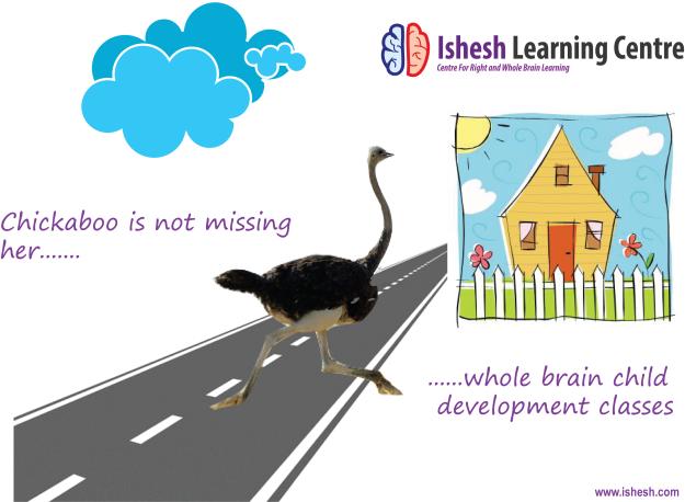 ostrich advert