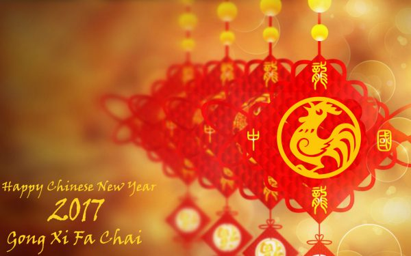 chinese-new-year-background-for-2017-600x375